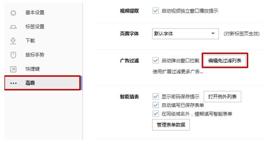 浏览器 网页 批量 教程 sogou