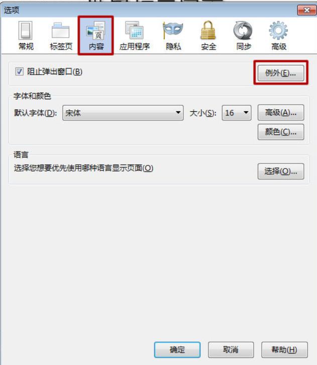 教程 批量 网页 浏览器 FireFox