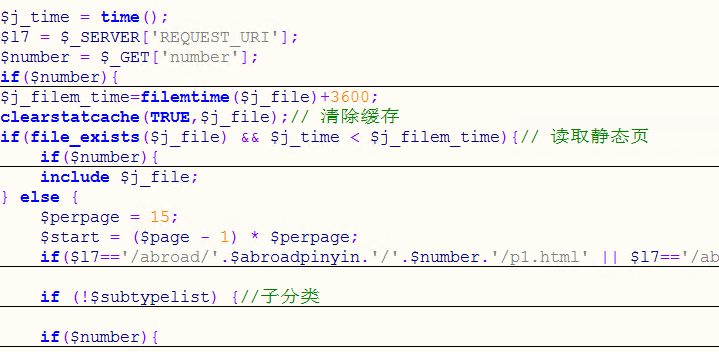 html 伪静态 纯静态