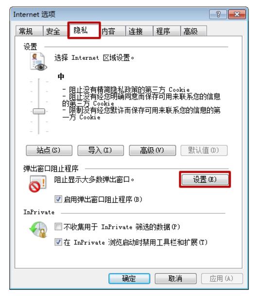 批量 网页 教程 Internet 浏览器