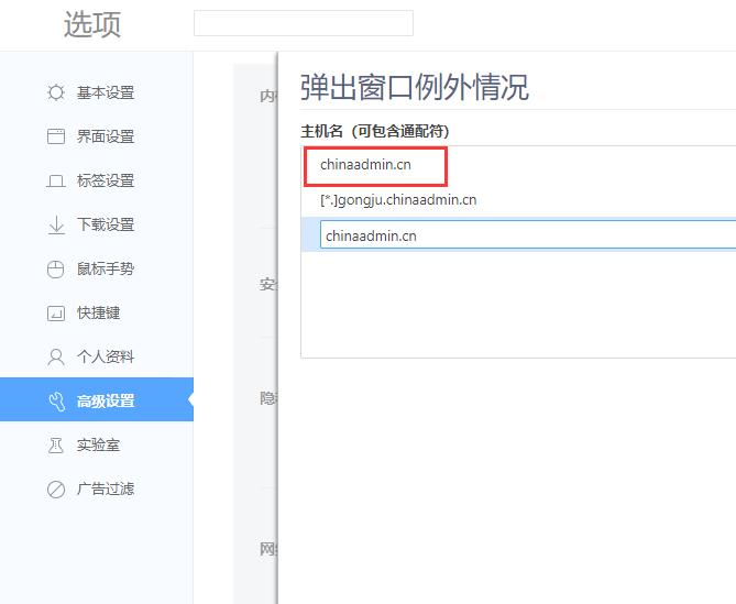 网页 批量 浏览器 教程 360
