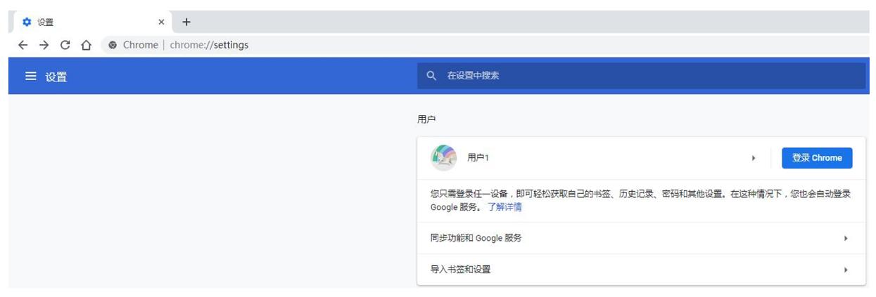 教程 浏览器 批量 网页 google
