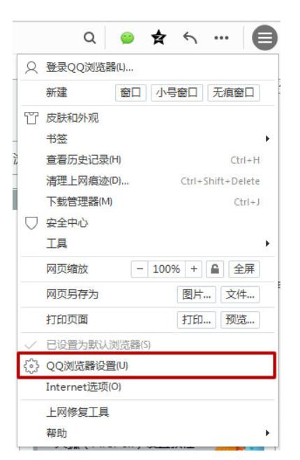 浏览器 批量 网页 教程 qq
